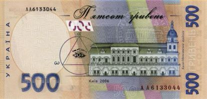 ukraine money all seeing eye