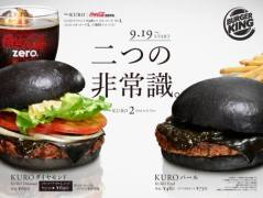 black burger king japan kuro