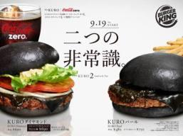 black burger king japan kuro